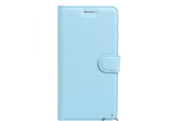 Фирменный чехол-книжка из качественной импортной кожи с подставкой застёжкой и визитницей для ZTE Blade L5 Plus / ZTE Blade L5 голубой