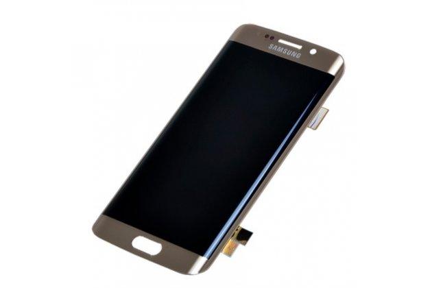 Фирменный LCD-ЖК-сенсорный дисплей-экран-стекло с тачскрином на телефон Samsung Galaxy S7 Edge золотой + гарантия