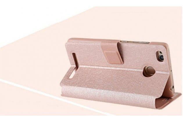 Фирменный роскошный чехол-книжка безумно красивый декорированный бусинками и кристаликами на ZTE Blade L5 Plus / ZTE Blade L5 розовый