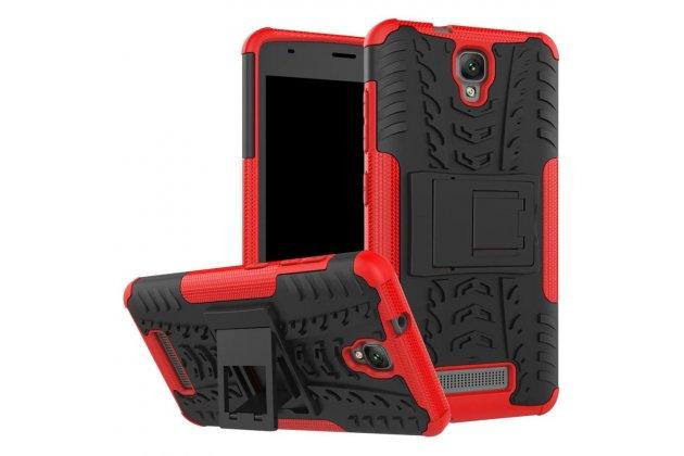 Противоударный усиленный ударопрочный фирменный чехол-бампер-пенал для  ZTE Blade L5 Plus / ZTE Blade L5 красный