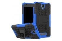 Противоударный усиленный ударопрочный фирменный чехол-бампер-пенал для ZTE Blade L5 Plus / ZTE Blade L5 синий