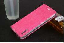 Фирменный премиальный элитный чехол-книжка из качественной импортной кожи с мульти-подставкой и визитницей для ZTE Blade V7 5.2 (BV0701)  Ретро розовый