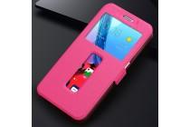 Фирменный чехол-книжка для ZTE Blade V7 5.2 (BV0701) розовый с окошком для входящих вызовов и свайпом водоотталкивающий