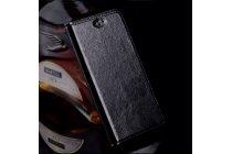 Фирменный премиальный элитный чехол-книжка из качественной импортной кожи с мульти-подставкой для ZTE Blade V7 5.2 (BV0701) черный