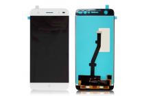 Фирменный LCD-ЖК-сенсорный дисплей-экран-стекло в сборе с тачскрином на телефон ZTE Blade V7 Lite (BV0720) белый + гарантия