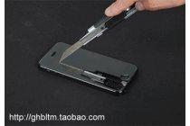 Фирменное защитное закалённое противоударное стекло премиум-класса для телефона ZTE Blade Z10 5.2 из качественного японского материала с олеофобным покрытием