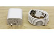 Фирменное оригинальное зарядное устройство от сети для телефона ZTE Nubia N1 + гарантия