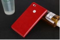 Фирменный премиальный чехол бизнес класса для ZTE Nubia N1 из качественной импортной кожи красный