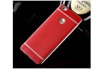 Фирменная премиальная элитная крышка-накладка на ZTE Nubia N1 красная из качественного силикона с дизайном под кожу