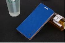Фирменный премиальный чехол бизнес класса для ZTE Nubia N1 из качественной импортной кожи синий