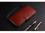 Фирменный премиальный  чехол-книжка из качественной импортной кожи с подставкой застёжкой и визитницей для ZTE..