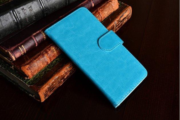 Фирменный чехол-книжка из качественной импортной кожи с мульти-подставкой застёжкой и визитницей для ZTE Nubia Z11 mini S 5.2 голубой
