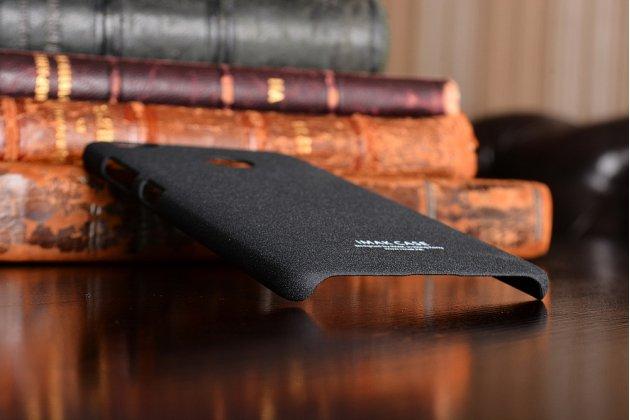 """Задняя панель-крышка из тончайшего и прочного пластика для ZTE Nubia Z11 mini S 5.2 с матовой отделкой """"под карбон"""" черная"""