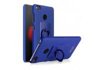 """Задняя панель-крышка из тончайшего и прочного пластика для ZTE Nubia Z11 mini S 5.2 с матовой отделкой """"под карбон"""" синий"""