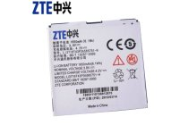 Фирменная аккумуляторная батарея 1650mAh Li3716T42P3h565751-H на телефон ZTE V889M Dual + инструменты для вскрытия + гарантия