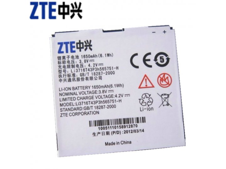 Фирменная аккумуляторная батарея 1650mAh Li3716T42P3h565751-H на телефон ZTE V889M Dual + инструменты для вскр..
