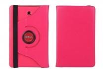 Чехол для планшета Dell Venue 8 android 3830 поворотный роторный оборотный красный кожаный