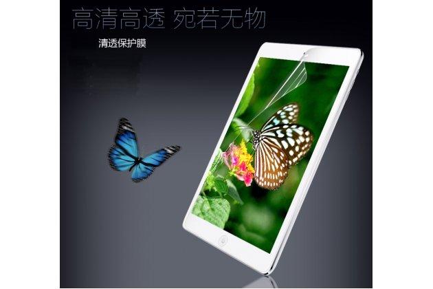 Фирменная оригинальная защитная пленка для планшета Dell Venue 8 android 3830 глянцевая