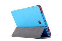 Фирменный чехол-футляр-книжка с узором для Dell Venue 8 android 3830 голубой кожаный