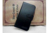 Фирменный чехол-книжка из качественной импортной кожи с подставкой застёжкой и визитницей для CUBOT Bobby черный