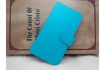 Фирменный чехол-книжка из качественной импортной кожи с подставкой застёжкой и визитницей для CUBOT Bobby голубой