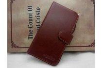 Фирменный чехол-книжка из качественной импортной кожи с подставкой застёжкой и визитницей для CUBOT Bobby коричневый