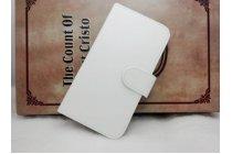 Фирменный чехол-книжка из качественной импортной кожи с подставкой застёжкой и визитницей для CUBOT C9+  / C9W белый