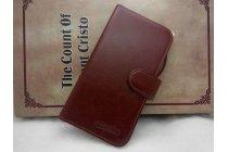 Фирменный чехол-книжка из качественной импортной кожи с подставкой застёжкой и визитницей для CUBOT C9+  / C9W коричневый