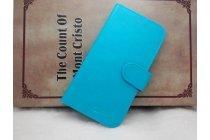 Фирменный чехол-книжка из качественной импортной кожи с подставкой застёжкой и визитницей для CUBOT C9+  / C9W голубой