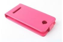 Фирменный оригинальный вертикальный откидной чехол-флип для CUBOT C9+ / C9W  розовый из натуральной кожи Prestige Италия