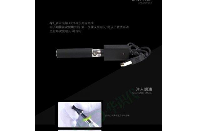 Фирменное оригинальное зарядное устройство от сети для электронной сигареты Ego-ce4 + гарантия