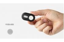 Фирменный оригинальный пульт управления-кнопка Bluetooth remote control для Xiaomi Yi Action Camera
