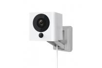 Фирменная оригинальная умная смарт-веб-IP-камера Xiaomi XiaoFang Night Vision с функцией ночного видения + Гарантия