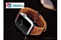 Фирменный премиальный элитный ремешок из качественной импортной кожи для Apple Watch Series 2 38/42mm  с дизайном «Ретро под старину»