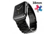 Фирменный сменный стальной ремешок для умных смарт-часов Apple Watch Series 2 / 3 из нержавеющей стали