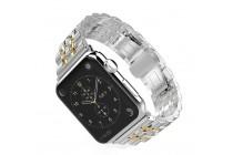 """Элегантный титановый сменный стальной ремешок для умных смарт-часов Apple Watch Series 2 / 3 украшенный цветными звеньями """"желтое золото"""""""