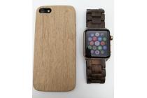 Оригинальная деревянный ремешок цепь для Apple Watch 42mm