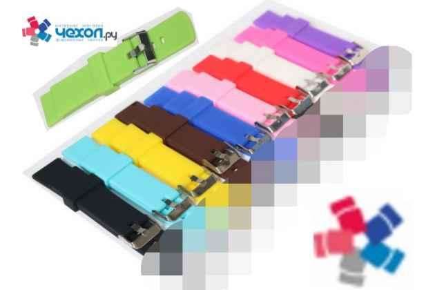 Фирменный необычный сменный силиконовый ремешок для умных смарт-часов ASUS VivoWatch HC-A01 разноцветный
