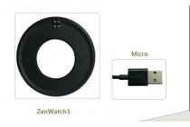 Фирменное магнитное беспроводное зарядное устройство от сети/USB кабель для умных смарт-часов ASUS ZenWatch 3 (WI503Q) + гарантия