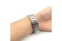 Фирменный сменный металлический ремешок для умных смарт-часов Huawei Watch Fit из нержавеющей стали с магнитным замком-застежкой