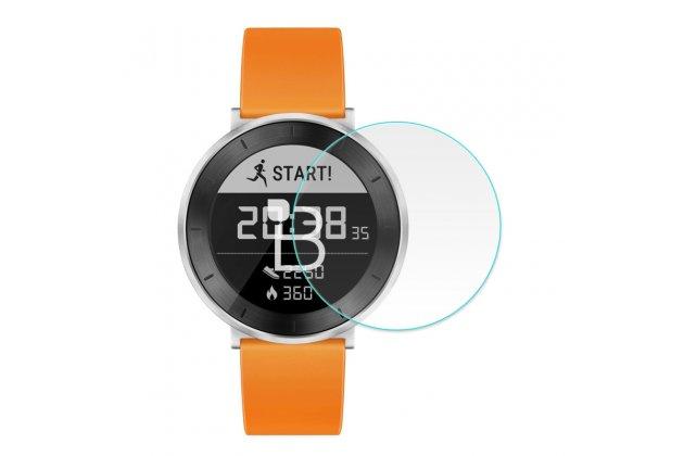 Фирменное защитное закалённое противоударное стекло премиум-класса из качественного японского материала с олеофобным покрытием для часов Huawei Watch Fit