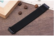 Фирменный сменный сетчатый плетёный ремешок для умных смарт-часов Samsung Gear S3 Classic / Frontier SM-R760 / R770 из нержавеющей стали с замком-застежкой