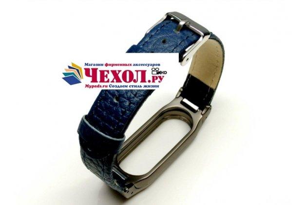 Фирменный сменный кожаный ремешок для умных смарт-часов Xiaomi Mi Band 2 из качественной импортной кожи С РАМКОЙ