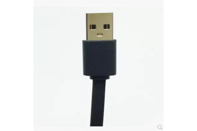 Xiaomi Mi Band 2 зарядный кабель просо браслет 2 поколения зарядное устройство просо браслет ii выделенный кабель зарядного устройства