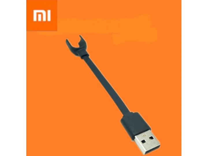 Xiaomi Mi Band 2 зарядный кабель просо браслет 2 поколения зарядное устройство просо браслет ii выделенный каб..