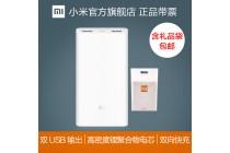 Фирменное оригинальное внешнее портативное зарядное устройство/ аккумулятор Xiaomi Mi Power Bank 2 20000 пластиковый + Гарантия
