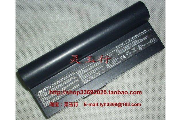 Фирменная аккумуляторная батарея 6600mAh AL23-907 на ноутбук ASUS Eee PC 1000HD + инструменты для вскрытия + гарантия