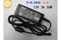 Фирменное зарядное устройство блок питания от сети для ноутбука ASUS Eee PC 1000HD /1000HC + гарантия (19V 4.74A 90W)
