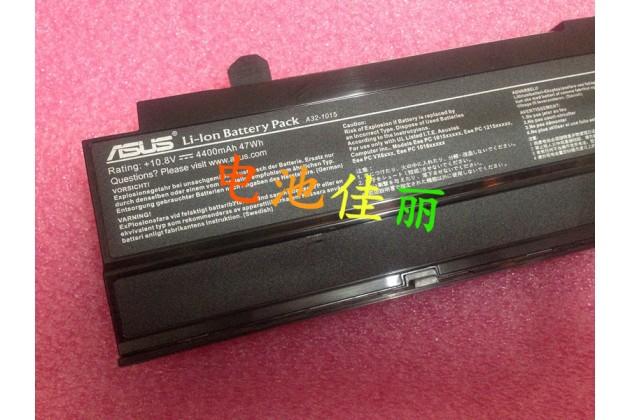 Фирменная аккумуляторная батарея 4400mAh A32-1015 на ноутбук ASUS Eee PC 1011PX + инструменты для вскрытия + гарантия