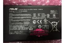 Фирменная аккумуляторная батарея 4400mAh C31N1318  на ноутбук ASUS PRO ESSENTIAL PU301LA + инструменты для вскрытия + гарантия